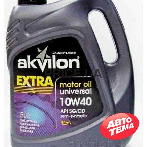 Моторное масло Akvilon Extra - Интернет магазин резины и автотоваров Autotema.ua