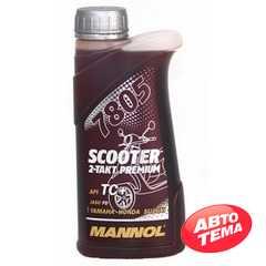 Масло для мотоциклов MANNOL 2-TAKT 7805 Scooter Premium TC - Интернет магазин резины и автотоваров Autotema.ua