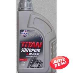 Трансмиссионное масло FUCHS Titan Sintopoid FE - Интернет магазин резины и автотоваров Autotema.ua