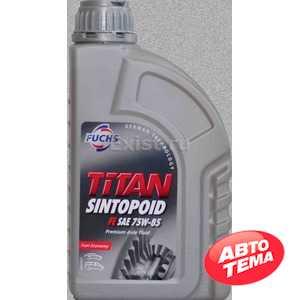 Купить Трансмиссионное масло FUCHS Titan Sintopoid FE 75W-85 (1л)