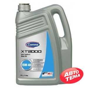 Купить Моторное масло COMMA XT-2000 15W-40 API SL/CF (20л)
