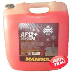 Купить Охлаждающая жидкость MANNOL Antifreeze AF12 (-40) (красная) (10л)