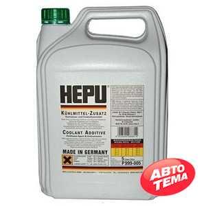 Купить Антифриз HEPU G11 FULL CONCENTRATE GREEN (1.5л)