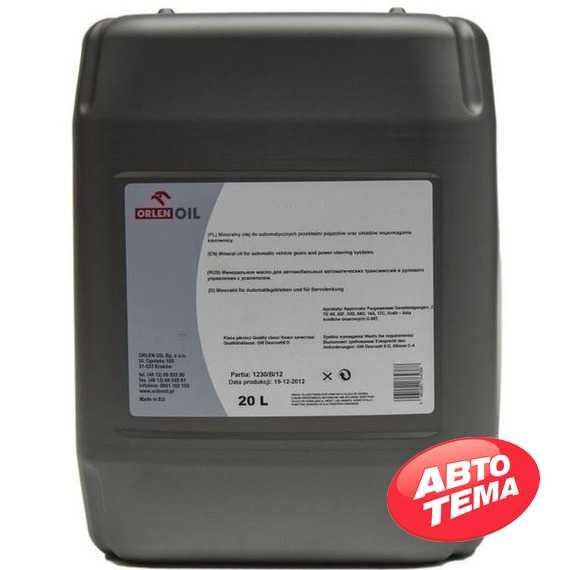 Трансмиссионное масло ORLEN Hipol - Интернет магазин резины и автотоваров Autotema.ua