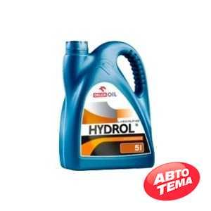 Купить Гидравлическое масло ORLEN HYDROL L-HM/HLP 46 (5л)