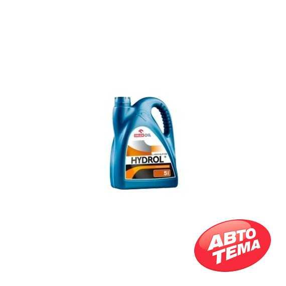 Гидравлическое масло ORLEN HYDROL L-HM/HLP 46 - Интернет магазин резины и автотоваров Autotema.ua
