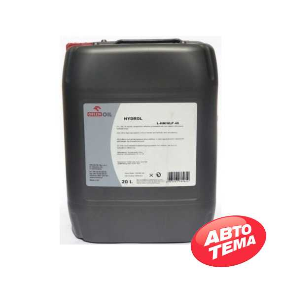 Гидравлическое масло ORLEN HYDROL L-HM/HLP 32 ISO VG 32 - Интернет магазин резины и автотоваров Autotema.ua