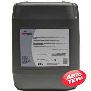 Купить Трансмиссионное масло ORLEN Hipol 85W-140 GL-5 (20л)