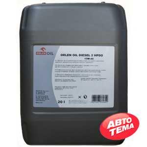 Купить Моторное масло ORLEN DIESEL (2) HPDO 20W-50 CG-4/ SJ (20л)