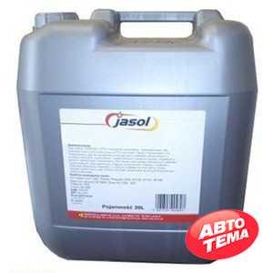 Купить Трансмиссионное масло JASOL HM/HLP ISO VG 46 (20л)