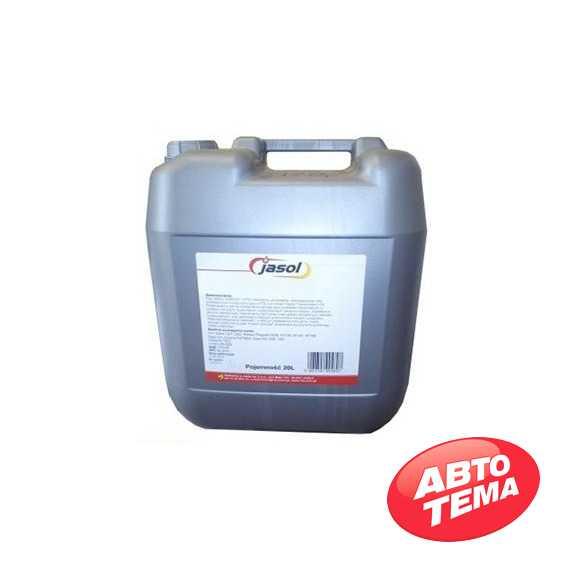 Трансмиссионное масло JASOL HM/HLP ISO VG - Интернет магазин резины и автотоваров Autotema.ua