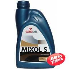 Моторное масло ORLEN MIXOL S - Интернет магазин резины и автотоваров Autotema.ua