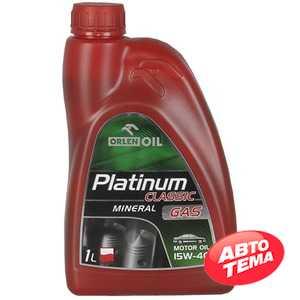 Купить Моторное масло ORLEN PLATINUM CLASSIC GAS SL 15W-40 (1л)