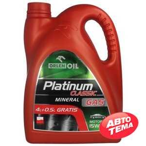 Купить Моторное масло ORLEN PLATINUM CLASSIC GAS SL 15W-40 (4.5л)