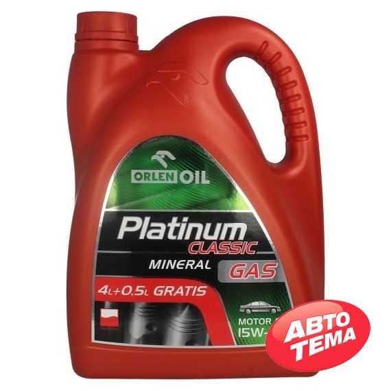 Моторное масло ORLEN PLATINUM CLASSIC GAS - Интернет магазин резины и автотоваров Autotema.ua