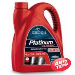 Купить Моторное масло ORLEN PLATINUM CLASSIC GAS SL 10W-40 (4.5л)