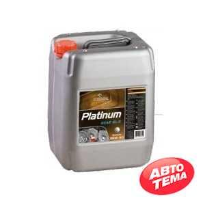 Купить Трансмиссионное масло ORLEN Platinum Gear GL-5 80W-90 (20л)