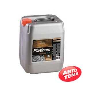 Купить Трансмиссионное масло ORLEN Platinum Gear LX GL-5 85W-140 (20л)