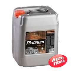 Купить Трансмиссионное масло ORLEN Platinum Gear SX GL-5 75W-90 (20л)