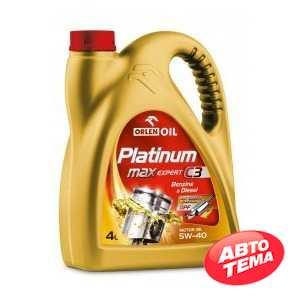 Купить Моторное масло ORLEN PLATINUM MAX EXPERT C3 5W-40 (4л)