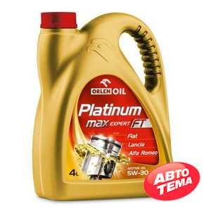 Купить Моторное масло ORLEN PLATINUM MAX EXPERT FT 5W-30 (4л)