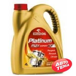 Купить Моторное масло ORLEN PLATINUM MAX EXPERT XF 5W-30 SM/CF (4л)