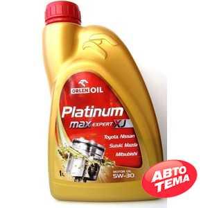 Купить Моторное масло ORLEN PLATINUM MAX EXPERT XJ 5W-30 (1л)