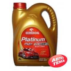 Моторное масло ORLEN PLATINUM MAX POWER - Интернет магазин резины и автотоваров Autotema.ua