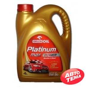 Купить Моторное масло ORLEN PLATINUM MAX POWER A5/B5 0W-30 (4л)