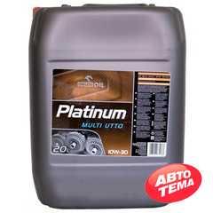 Трансмиссионное масло ORLEN PLATINUM MULTI UTTO - Интернет магазин резины и автотоваров Autotema.ua