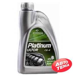 Купить Моторное масло ORLEN Platinum Ultor CG-4 15W-40 (1л)