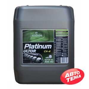 Купить Моторное масло ORLEN Platinum Ultor CH-4 15W-40 (5л)