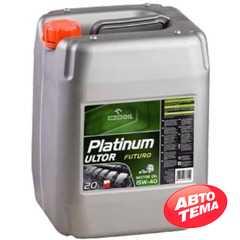 Моторное масло ORLEN Platinum ULTOR Futuro - Интернет магазин резины и автотоваров Autotema.ua