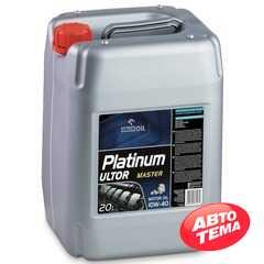 Моторное масло ORLEN Platinum ULTOR MASTER - Интернет магазин резины и автотоваров Autotema.ua