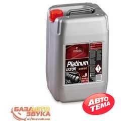 Моторное масло ORLEN Platinum ULTOR MAXIMO - Интернет магазин резины и автотоваров Autotema.ua
