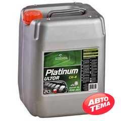 Моторное масло ORLEN Platinum ULTOR OPTIMO - Интернет магазин резины и автотоваров Autotema.ua