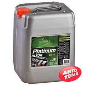 Купить Моторное масло ORLEN Platinum ULTOR OPTIMO 10W-30 CI-4/CJ-4 (20л)