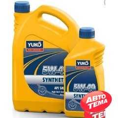 Моторное масло YUKOIL Synthetic - Интернет магазин резины и автотоваров Autotema.ua