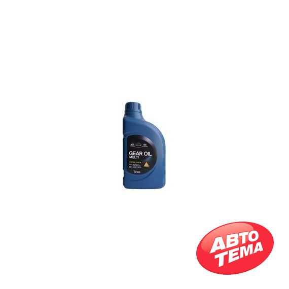 Трансмиссионное масло HYUNDAI Gear Oil Multi - Интернет магазин резины и автотоваров Autotema.ua