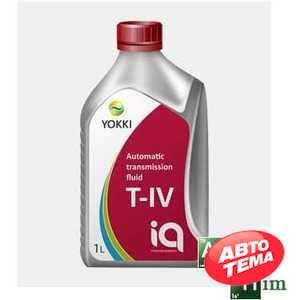 Купить Трансмиссионное масло YOKKI IQ ATF SP-IV (1л)