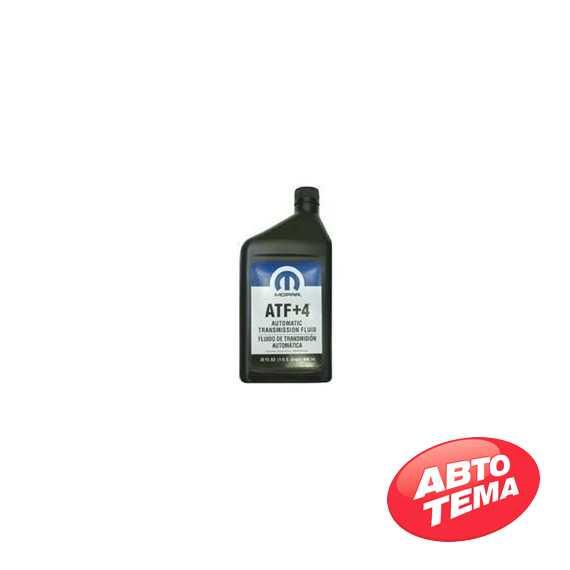 Купить Трансмиссионное масло MOPAR ATF Plus 4 (4.9л)