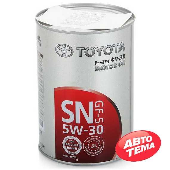 Моторное масло TOYOTA MOTOR OIL SN - Интернет магазин резины и автотоваров Autotema.ua