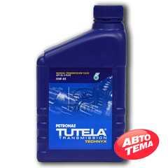 Трансмиссионное масло TUTELA Car Transmission Matryx - Интернет магазин резины и автотоваров Autotema.ua