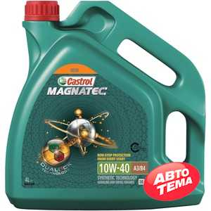 Купить Моторное масло CASTROL Magnatec 10W-40 А3/В4 (4л)