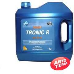 Купить Моторное масло ARAL High Tronic R 5W-30 (4л)