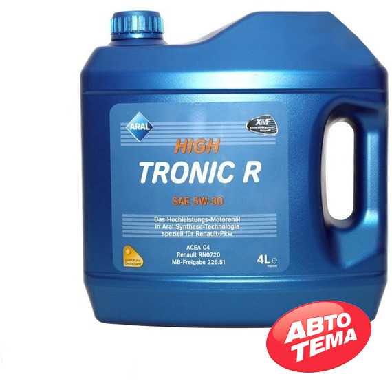Моторное масло ARAL High Tronic R - Интернет магазин резины и автотоваров Autotema.ua