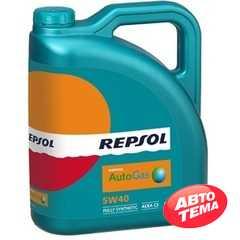 Моторное масло REPSOL AUTO GAS - Интернет магазин резины и автотоваров Autotema.ua