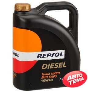 Купить Моторное масло REPSOL DIESEL TURBO UHPD MID SAPS 10W-40 (5л)