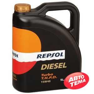 Купить Моторное масло REPSOL DIESEL TURBO THPD 15W-40 (5л)