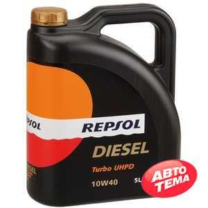 Купить Моторное масло REPSOL DIESEL TURBO UHPD 10W-40 (5л)